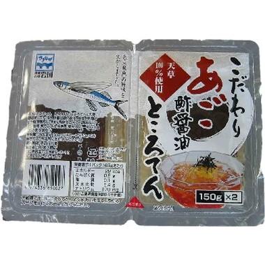 崎永商店のこだわりあご酢醤油ところてん